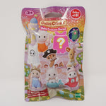 Baby Costume Series Blind Bag - Baby Collectibles - Calico Critters