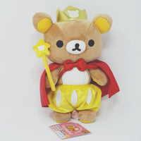 2008 Rilakkuma 5th Anniversary Theme Plush