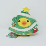 2011 Kiiroitori Christmas Theme  Plush Tree Costume