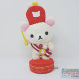 2013 Korilakkuma Rilakkuma Wonderland Theme 10th Anniversary Plush Conductor