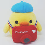 2010 Kiiroitori Bonjour Theme Plush (Net Shop Limited)