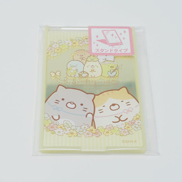 Neko Siblings Mini Mirror