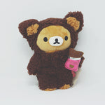 2011 Chocolate Rilakkuma Costume - Chocolate & Coffee Theme (No tag)