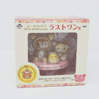 2013 Happy Natural Time Theme Rilakkuma Collectible Figurine