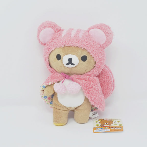 2010 Rilakkuma Squirrel Plush - Forest Theme
