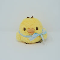 2018 Pajama Party Kiiroitori Plush