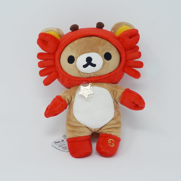 2013 Horoscope Cancer Rilakkuma Plush