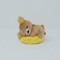 2016 Everyday Rilakkuma Rilakkuma Yellow Cushion Plush