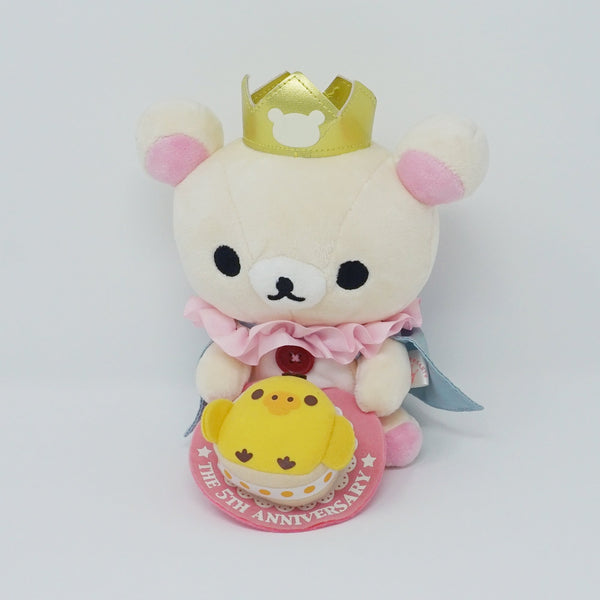 2008 5th Anniversary Korilakkuma with Kiiroitori Cake Plush