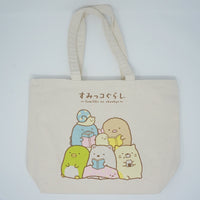 2018 Sumikkogurashi Yellow Zipper Tote Bag