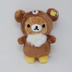 2016 Rilakkuma in Chairoikoguma Costume - New Friend Theme (No Tag)