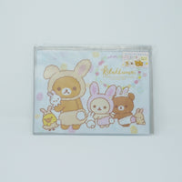 Pouch Set (White with Mini Yellow) - Rilakkuma Bunny