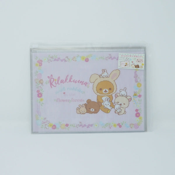Pouch Set (Pink with Mini Clear) - Rilakkuma Bunny