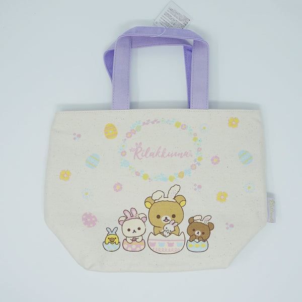 Lunch Tote Bag (Insulated) - Rilakkuma Bunny