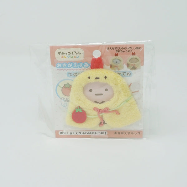 (2017) Ebi Fry Poncho Plush Outfit - Sumikkogurashi Collection