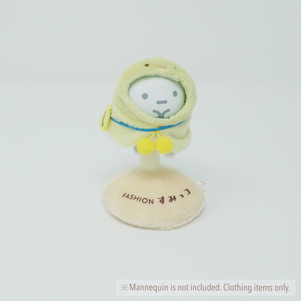 (2017) Penguin? Poncho (No Packaging) Plush Outfit - Sumikkogurashi Collection