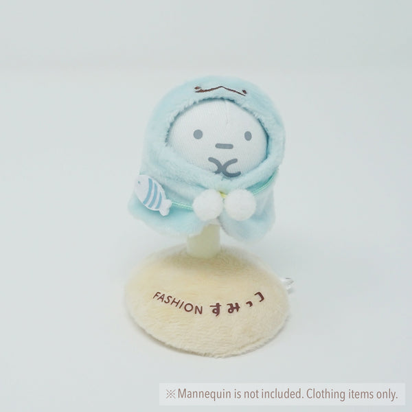 (2017) Tokage Poncho (No Packaging) Plush Outfit - Sumikkogurashi Collection