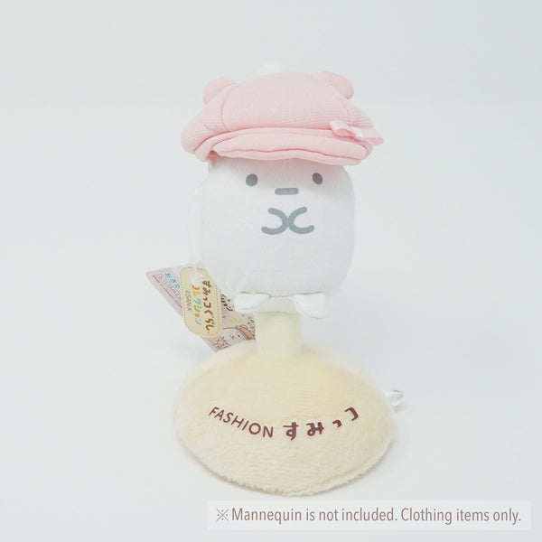 (2018) Pink Cap Plush Outfit - Sumikkogurashi Collection