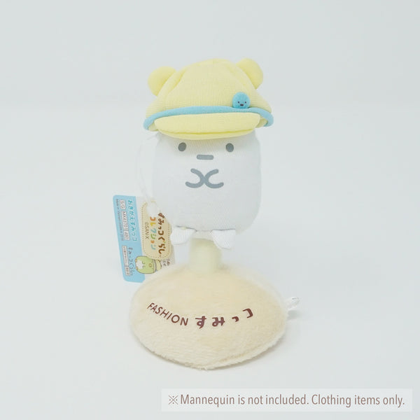 (2018) Yellow Hat Plush Outfit - Sumikkogurashi Collection
