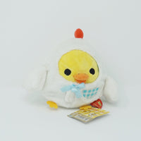(2012) Kiiroitori Chicken Costume Plush - Tamago Series