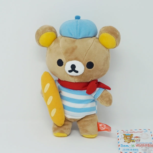(2010) Rilakkuma Paris Outfit Plush - Bonjour Series