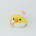 (2012) Kiiroitori Bath Bubbles Plush - Bath Time Theme