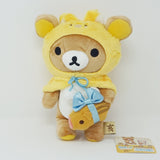 (2018) Year of the Pig Rilakkuma Store Limited Plush - New Year