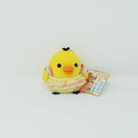 (2010) Kiiroitori Rainbow Plush Keychain - Happy Rainbow Theme
