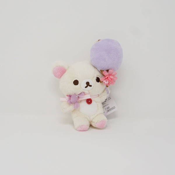 2017 Korilakkuma with Balloon Plush Keychain - Korilakkuma meets Chairoikoguma