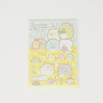 Memo Pad A. Blowing Bubbles - Neko Siblings