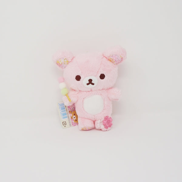 2017 Rilakkuama with Dango Plush Keychain - 2018 Sakura Theme