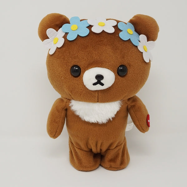 Chairoikoguma Walking Plush Prize Toy (Secondhand)