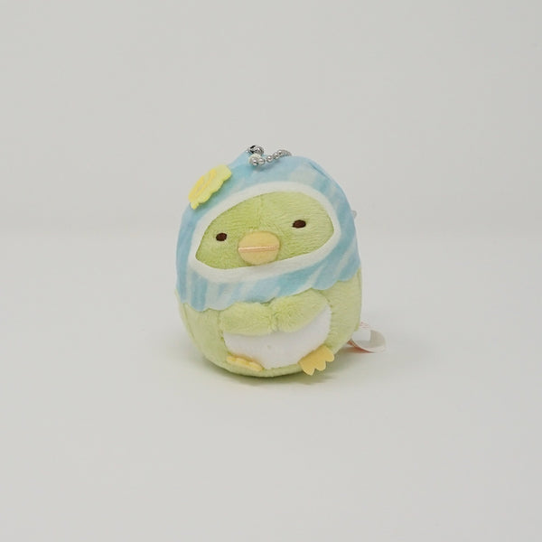 Penguin? Blueberry Ice Cream Plush Keychain - Pen Pen Ice Cream