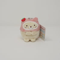 Neko Strawberry Ice Cream Plush Keychain - Pen Pen Ice Cream