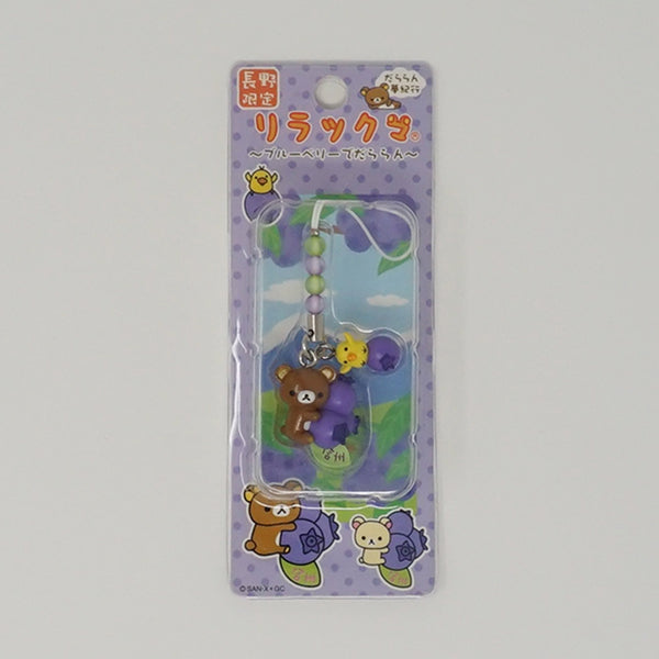 Rilakkuma with Kiiroitori with Blueberries (Nagano Limited) Keychain Strap