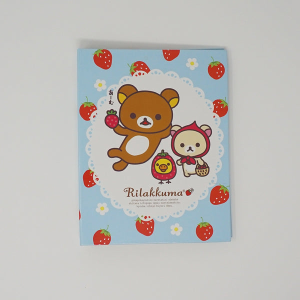 Rilakkuma with Strawberries Hardbound Booklet