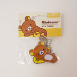 Rilakkuma with Dango Enamel Keychain