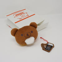 2017 Chairoikoguma Burger Set (Prize Toy) Plush Set - Rilakkuji - Lottery