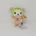 2012 Year of the Snake Korilakkuma Plush - New Year