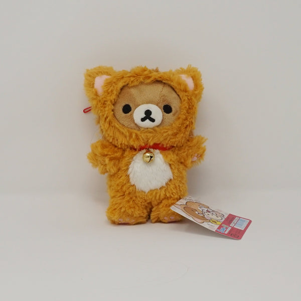 2014 Rilakkuma in Cat Costume Plush Keychain - Cat Theme
