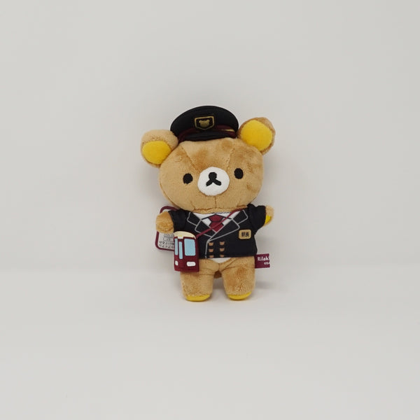 2015 Rilakkuma Stationmaster Hankyu Train Line Plush Keychain