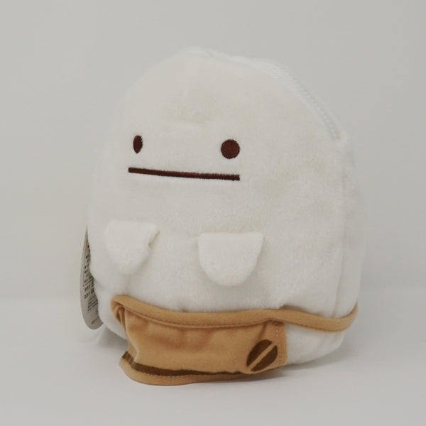 2015 Obake Ghost Pouch Prize Toy