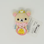 2008 Korilakkuma Sitting with Crown and Cape Plush Keychain - 5th Anniversary