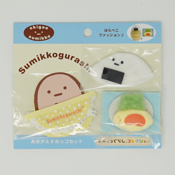 Munch Munch Omelette Plush Outfit - Sumikkogurashi Collection