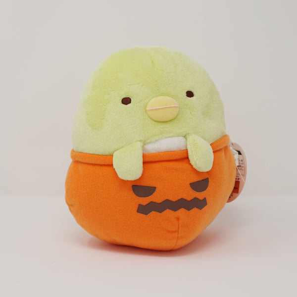 2017 Penguin? with Angry Pumpkin Pants Plush - Halloween Prize Toy Plush