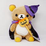 2008 Big Rilakkuma with Purple Cape and Pumpkin Wand Plush - Halloween Store Limited Plush