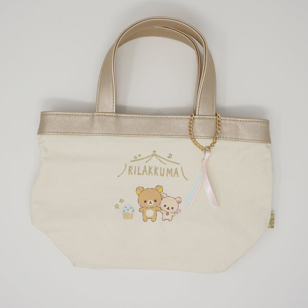 2018 Pastel Tote Bag with Keychain - Pajama Party