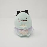 Tokage Ballet Halloween Outfit Prize Toy Plush Keychain