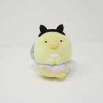Penguin? Ballet Halloween Outfit Prize Toy Plush Keychain