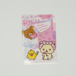 2013 Mini Folder with Dividers - Rilakkuma Heart Bath Time Theme
